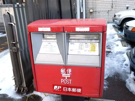 Banning Post Office by Japan Post Office Lifts Ban Majirox News
