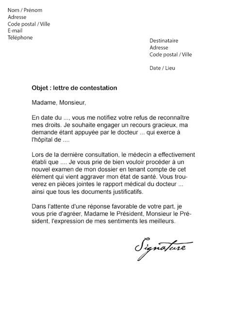 modele de lettre pour un recours gracieux mdph contrat