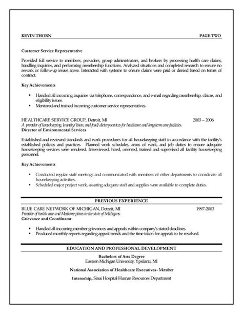 Sle Resume Profile Human Resources Hr Resume Format Template