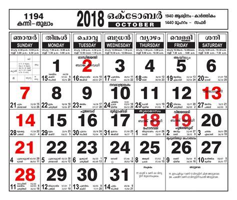 edi suparman template calendar design