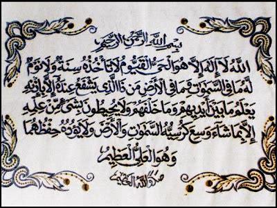 download mp3 ayat kursi muhammad thaha al junayd bacaan ayat kursi