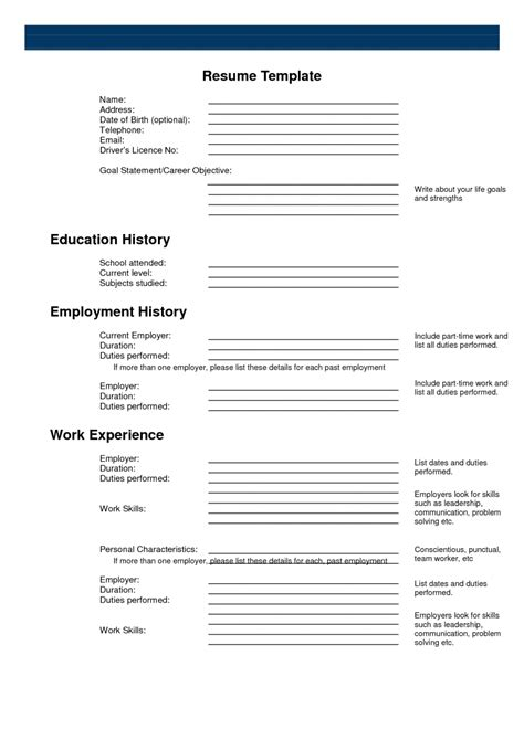 resume worksheet template free fill in resume youth worksheet template for high