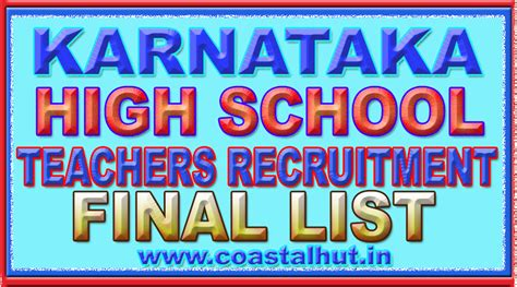 final cut pro jobs in bangalore latest exam results high school teachers final selection list