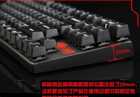 Diskon Keyboard Gaming Mechanical Imperion Mech 10 Size lbots mechanical gaming keyboard mechanical keyboards tkl and above sizes