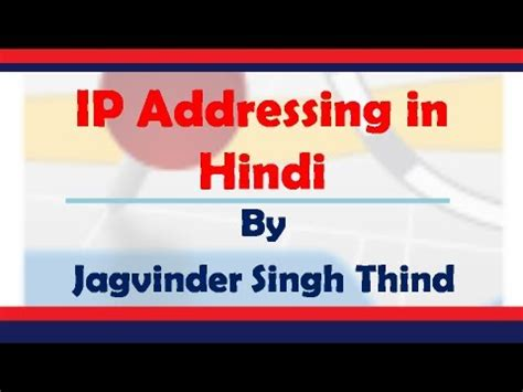 subnetting tutorial in hindi ip address ip addressing part 1 phim video clip