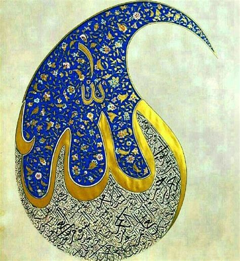 Islamic Artworks 30 best 25 allah calligraphy ideas on islamic