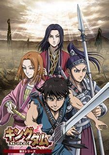 shuumatsu no izetta genres action historical