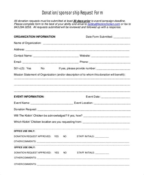 10 Sle Donation Request Forms Pdf Word Sle Templates Sponsorship Request Form Template