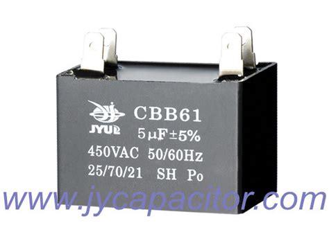 capacitor cbb61 400v 250v 450v polypropylene capacitor ventline exhaust fan motors from wenling jiayang