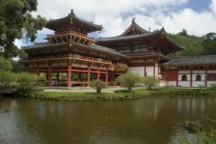 Buddhist Temple Buddhist Temple Search Code Data