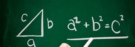 imagenes relacionado con matematicas inicio gu 237 a de matem 225 ticas gu 237 as de la bus at