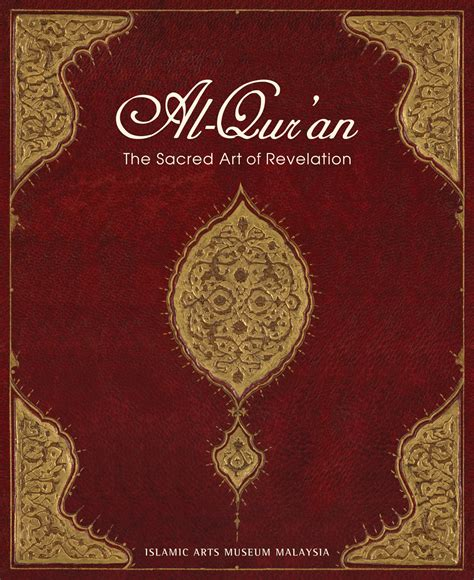 Al Quran Cover al qur an the sacred of revelation iamm