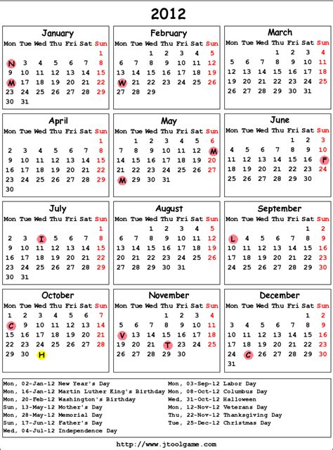 2012 Calendar With Holidays 2012 Us Calendar With Holidays Printable