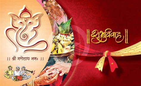 Wedding Card Design In Marathi by Wedding Invitation Cards In Marathi Yaseen For