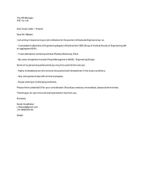 Letter Kavita Cover Letter Kavita Kavathekar