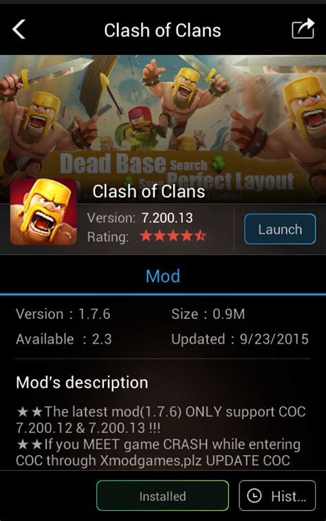 X Mod Games Clash Of Clans Tutorial | how to hack clash of clans with xmodgames tutorial free