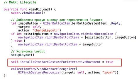 uicollectionview pinterest layout swift в uicollectionview в ios 9 теперь легко передвигать ячейки