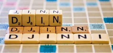scrabble challenge dictionary scrabble challenge 14 which variant word wins the