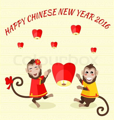 new year greetings 2016 year of monkey new year card with monkey happy new year 2016