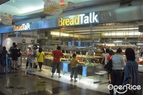 layout toko roti interior toko kue yang unik dan menarik arsitektur