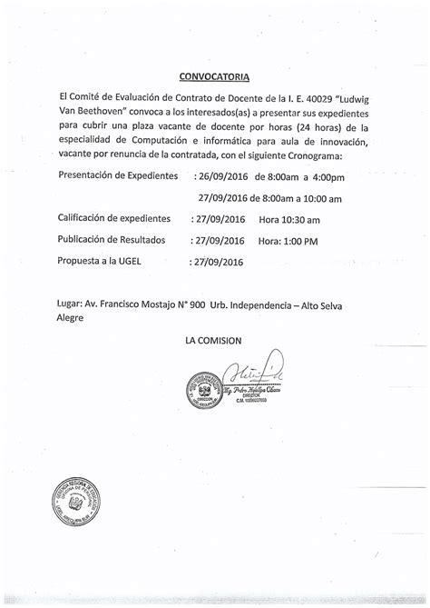 ugel sur arequipa contrato docente 2016 crongrama convocatoria para contrato docente 2016 i e ludwig van