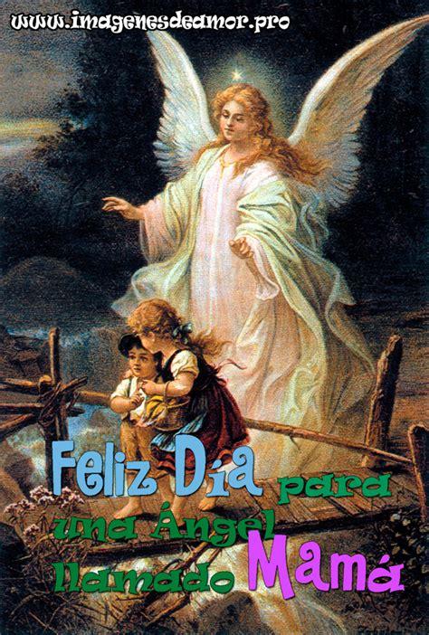 download brother su se o while you were sleeping ost im 225 genes con frases para una madre en el cielo