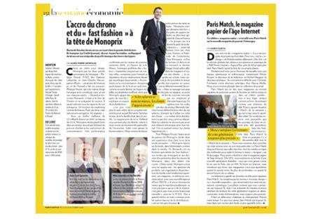 pdc media magazine layout research photographic sunday sequel magazine vs newspaper design paris match