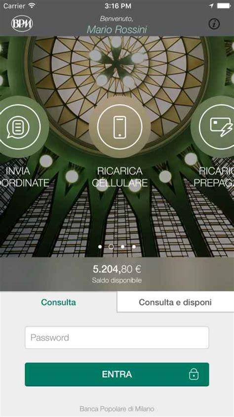 bpm banking it mobile bpm presenta la nuova app di m banking notizie