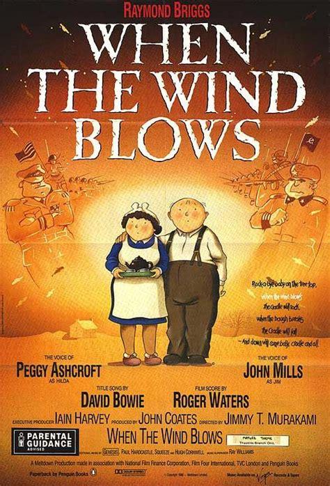 srtblog quot when the wind blows quot