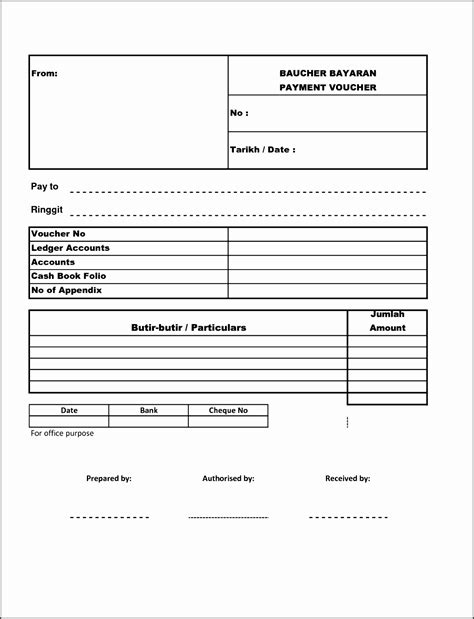 template for receipt of resume 6 payment receipt outline sletemplatess
