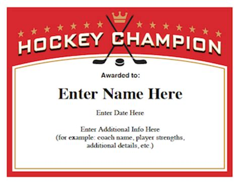 hockey certificate templates hockey certificates templates awards for hockey teams