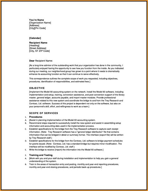 small business loan template loan template letter format mail