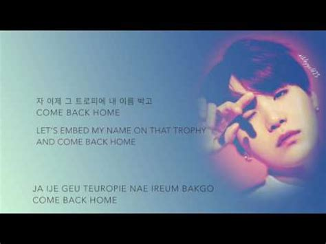 bts 방탄소년단 come back home seo taiji 25th anniversary