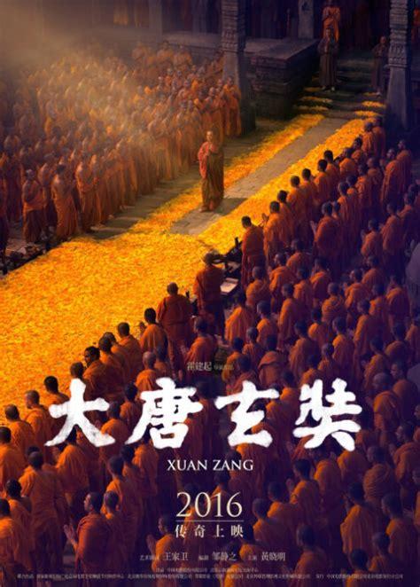 film china history 2016 chinese history movies china movies hong kong