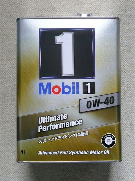 Mobil1 0w40 4l Sn 楽天市場 mobil1 モービル1 エンジンオイルmobil sn 0w 40 0w40 4l缶 4リットル缶