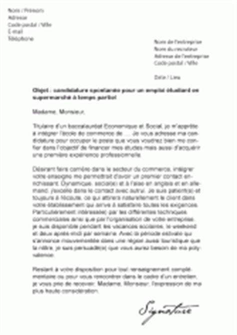 Lettre De Motivation Vendeuse Dans Un Supermarché Mod 232 Les De Lettres De Motivation Pour Un 233 Tudiant