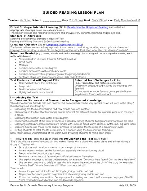 literacy lesson plan template lesson plan for guided reading mrs crofts classroom