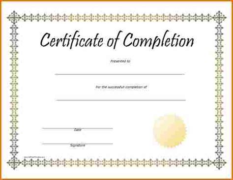 Blank Certificate Of Completion Template Beautiful Template Design Ideas Blank Certificate Of Completion Template Word