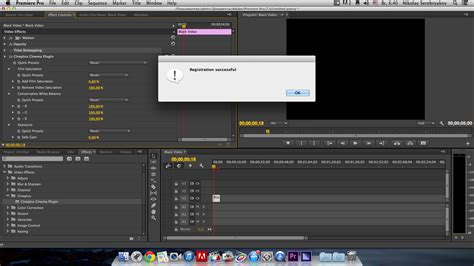 ccp section 473 ccp cineplus cinema plugin for adobe after effects and