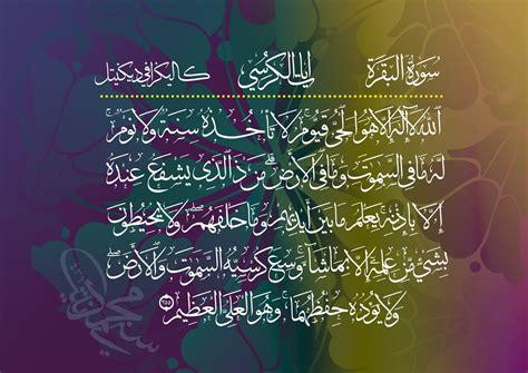 bacaan surat al kafirun lengkap arab latin