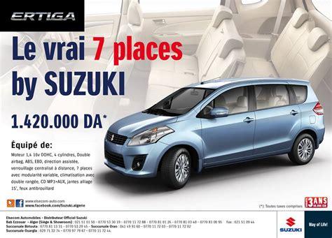 Suzuki Algerie Suzuki Alg 233 Rie L Ertiga 224 1 420 000 Da