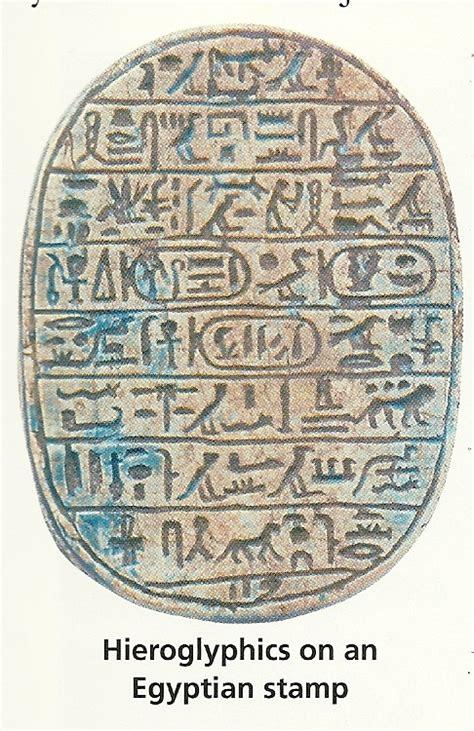 rosetta stone questions the rosetta stone and the secret of hieroglyphics