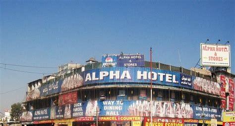 Alpha Hotel alpha hotel hyderabad hotel reviews photos rates tripadvisor