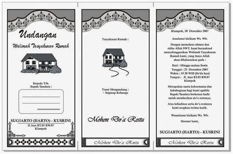 download undangan tasyakuran cdr harga undangan tas