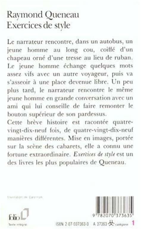 libro exercices de style livre exercices de style raymond queneau