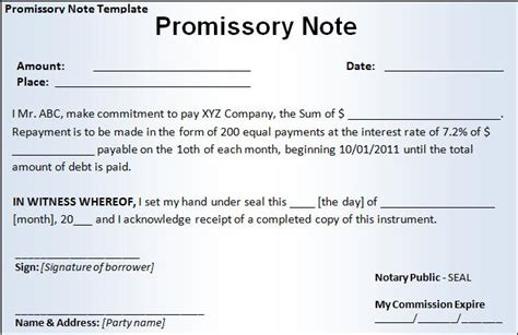 promissory note form printable forms