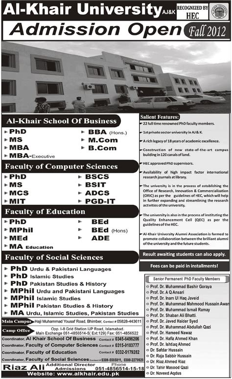 Phd After Mba In Pakistan by Admission In Phd Ms Mba Bba B Al Khair