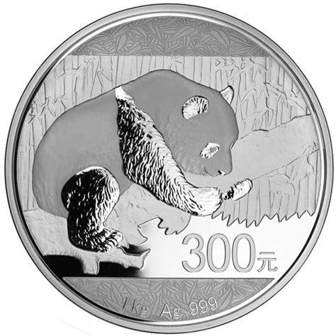 1 kilo silver panda coin buy 2016 1 kilo proof silver pandas silver