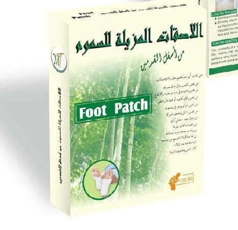 Herbal Detox Foot Patches by Vestige Original Detox Foot Patch Herbal Product Detox