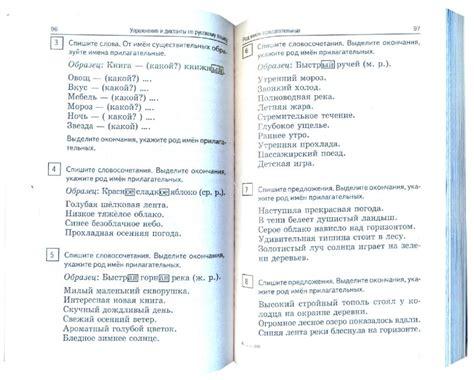 контрольный диктант по русскому наречие-7 класс